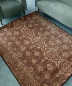 Karpet Bulu Sanitized Brown | Kintakun