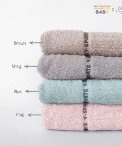 Cotton Baby Towel 33 x 72 Sinmun | KINTAKUN BABY