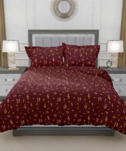 Comforter DLUXE GOLD Musical | D'LUXE